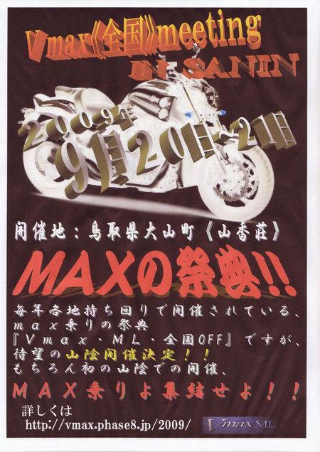 Maxoff
