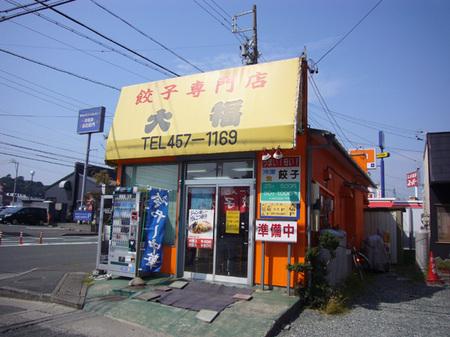 Gyou1_2