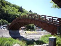 Nara5
