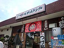 Fuji11